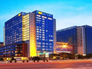 /vi-vn/new-century-grand-hotel-beijing/hotel/beijing-cn.html?asq=0qzimMJ43%2bYQxiQUA5otjE2YpgdVbj13uR%2bM%2fCEJqbLz5099b0JJp9NAt8RlMBL%2bxSyPky0E%2bmUA%2fDJwulFz3N28my%2b%2fOkMWNqtkqtJEuKMzXKHFI0Ux%2ban91KeeLJ4o