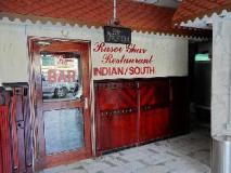 Sun City International Hotel: restaurant
