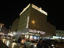 Sun City International Hotel: view