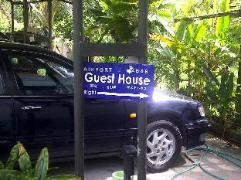 Airport Guest House | Malaysia Hotel Discount Rates