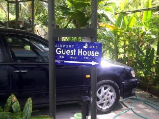 Airport Guest House Kuching - Exterior