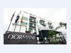 Dormani Hotel Kuching | Malaysia Hotel Discount Rates