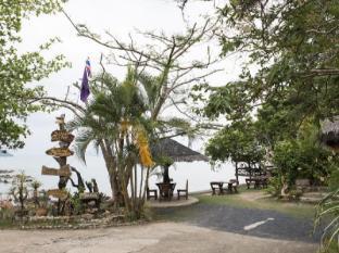 Sabai Corner Bungalows Phuket - Entrance