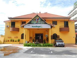 New Hope Inn Penang - Hotel Front View