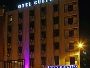 /guleryuz-hotel/hotel/ankara-tr.html?asq=jGXBHFvRg5Z51Emf%2fbXG4w%3d%3d