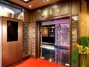 The Howard Plaza Hotel Taipei Taipei - Formosa restaurant