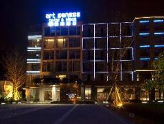 Chengdu Art Senses Hotel Place | Hotel in Chengdu
