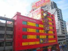 Philippines Hotels | Hotel Sogo Guadalupe