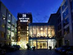 Springs Valley Hotel | Hotel in Beijing