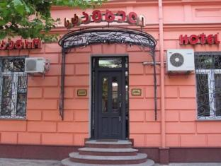 /istanbul-hotel/hotel/tbilisi-ge.html?asq=vrkGgIUsL%2bbahMd1T3QaFc8vtOD6pz9C2Mlrix6aGww%3d