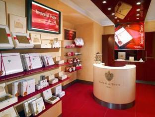 Hotel Imperial - A Luxury Collection Hotel Vienna - Shops