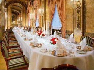 Hotel Imperial - A Luxury Collection Hotel Vienna - Buffet