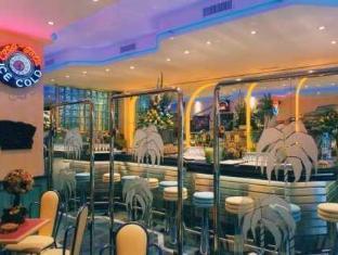 Capitole Hotel Geneva - Pub/Lounge