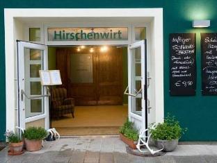 /aktivhotel-weiser-hirsch/hotel/mariazell-at.html?asq=jGXBHFvRg5Z51Emf%2fbXG4w%3d%3d