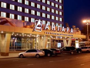 /fi-fi/angara-hotel/hotel/irkutsk-ru.html?asq=vrkGgIUsL%2bbahMd1T3QaFc8vtOD6pz9C2Mlrix6aGww%3d