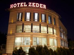 /hotel-zeder-garni/hotel/belgrade-rs.html?asq=GzqUV4wLlkPaKVYTY1gfioBsBV8HF1ua40ZAYPUqHSahVDg1xN4Pdq5am4v%2fkwxg