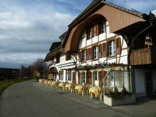 /ko-kr/alpenblick-ferenberg-bern/hotel/bern-ch.html?asq=vrkGgIUsL%2bbahMd1T3QaFc8vtOD6pz9C2Mlrix6aGww%3d