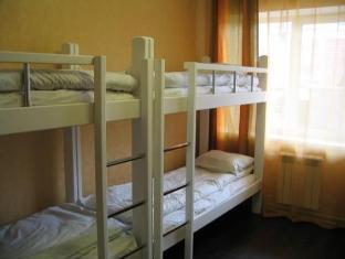 /fi-fi/irkutsk-hostel/hotel/irkutsk-ru.html?asq=vrkGgIUsL%2bbahMd1T3QaFc8vtOD6pz9C2Mlrix6aGww%3d