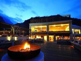/silks-place-taroko-hotel/hotel/hualien-tw.html?asq=jGXBHFvRg5Z51Emf%2fbXG4w%3d%3d