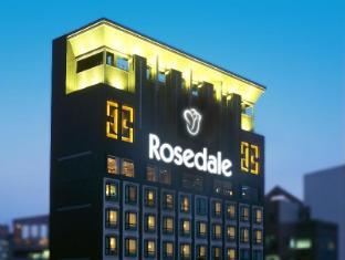 Rosedale Hotel Hong Kong Hongkong - Utsiden av hotellet
