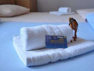 /1001-nights-hostel/hotel/belgrade-rs.html?asq=GzqUV4wLlkPaKVYTY1gfioBsBV8HF1ua40ZAYPUqHSahVDg1xN4Pdq5am4v%2fkwxg