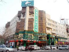 Shanshui Trend Hotel West Railway Station China