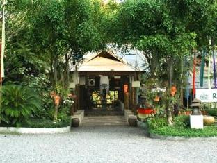 /zh-cn/rain-forest-resort-phitsanulok/hotel/phitsanulok-th.html?asq=jGXBHFvRg5Z51Emf%2fbXG4w%3d%3d