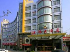 Changsha Golden Sea Hotel | Hotel in Changsha