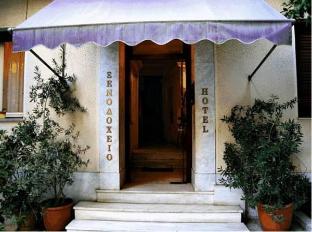 /sl-si/art-gallery-hotel/hotel/athens-gr.html?asq=jGXBHFvRg5Z51Emf%2fbXG4w%3d%3d