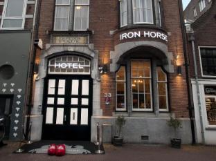Hotel Iron Horse