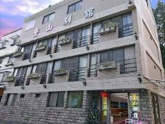 Hotel in Taiwan | Ali-Shan Dengshan Hotel