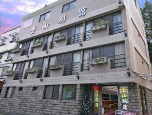 /ali-shan-dengshan-hotel/hotel/chiayi-tw.html?asq=vrkGgIUsL%2bbahMd1T3QaFc8vtOD6pz9C2Mlrix6aGww%3d