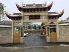 Ningbo Tianma Siming Resort | Hotel in Ningbo