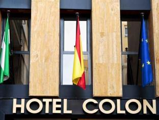 /sv-se/itaca-colon-hotel/hotel/cordoba-es.html?asq=vrkGgIUsL%2bbahMd1T3QaFc8vtOD6pz9C2Mlrix6aGww%3d