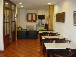 /residencia-ziri/hotel/granada-es.html?asq=jGXBHFvRg5Z51Emf%2fbXG4w%3d%3d