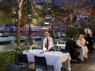 Crown Towers Hotel Melbourne - Ristorante