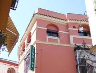 Pension Catedral