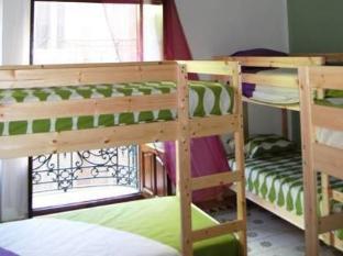 /the-cathedral-hostel/hotel/murcia-es.html?asq=jGXBHFvRg5Z51Emf%2fbXG4w%3d%3d
