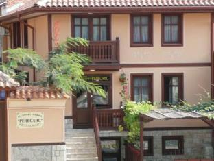 /family-hotel-renaissance/hotel/plovdiv-bg.html?asq=jGXBHFvRg5Z51Emf%2fbXG4w%3d%3d