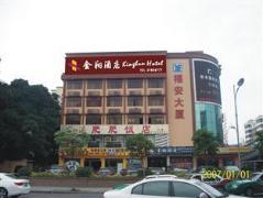 Jin Xiang Hotel (Chuang Ye Branch) | Hotel in Shenzhen