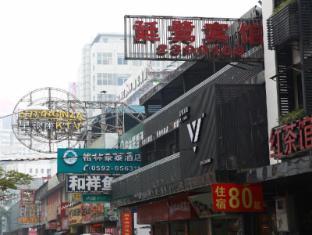 Xiamen Yanlu Hostel