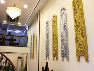 Alfa Hotel Yangon - Empfangshalle