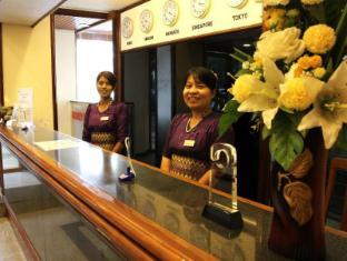 Alfa Hotel Yangon - Rezeption