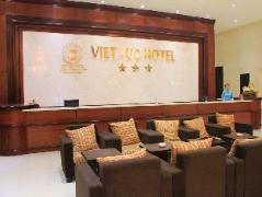 Viet Uc Hotel | Cheap Hotels in Vietnam