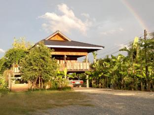 Banchan 9 Homestay