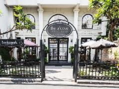 The Alcove Library Hotel | Vietnam Budget Hotels