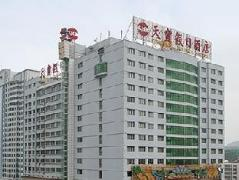 Chengde Tianbao Holiday Hotel | China Budget Hotels