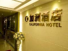 Hotel in Hong Kong | California Hotel