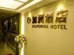 California Hotel Hong Kong