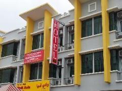 Malaysia Hotels | Eco Hotel Putra Kajang